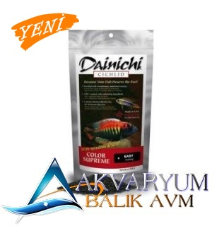 Dainichi Cichlid Color Supreme Baby (1mm)