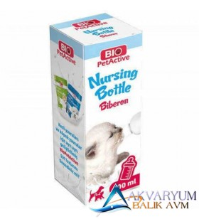 Nursing Bottle Kedi Köpek Biberonu 100 ml