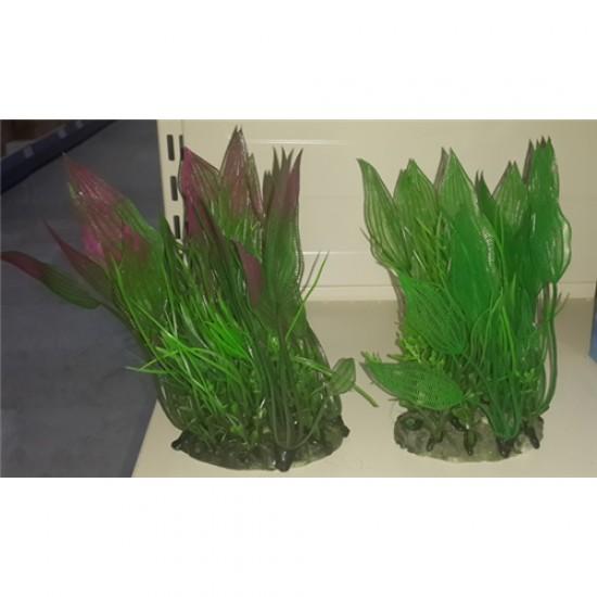 Plastik Akvaryum Bitkisi 22 cm '54222'