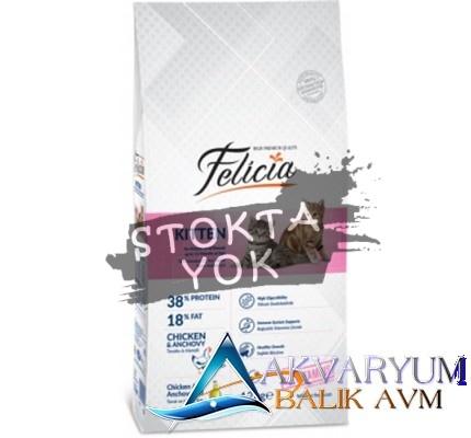 Felicia 12 kg Yavru Tavuklu-Hamsili Kedi Maması