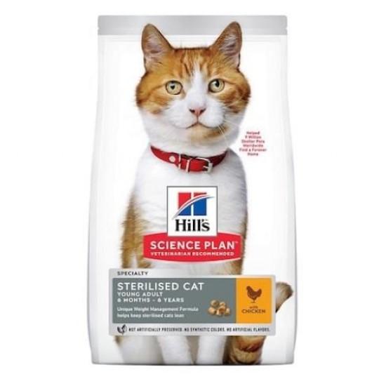 Hill's Sterilised Tavuklu Kısırlaştırılmış Yetişkin Kedi Maması 10 KG