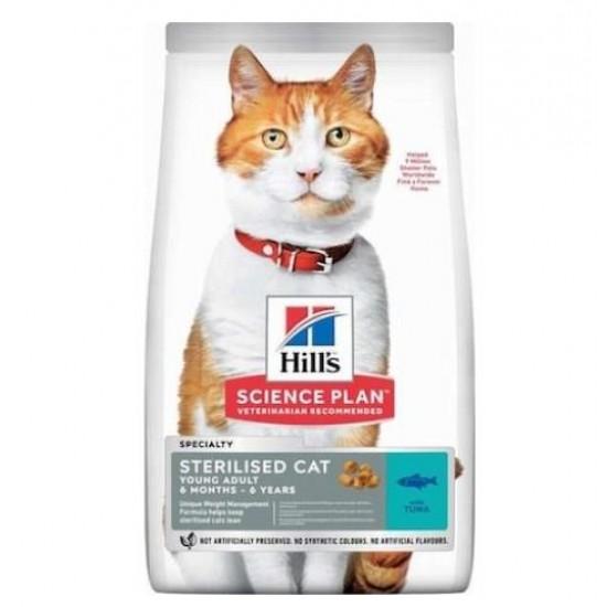 Hill's Sterilised Ton Balıklı Kısırlaştırılmış Yetişkin Kedi Maması 10 KG