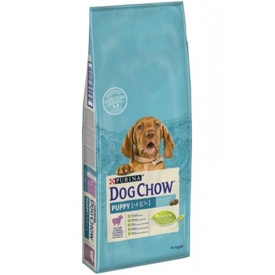Purina Puppy Dog Chow Kuzu Etli Yavru Köpek Maması 14 kg Köpek Ürünleri